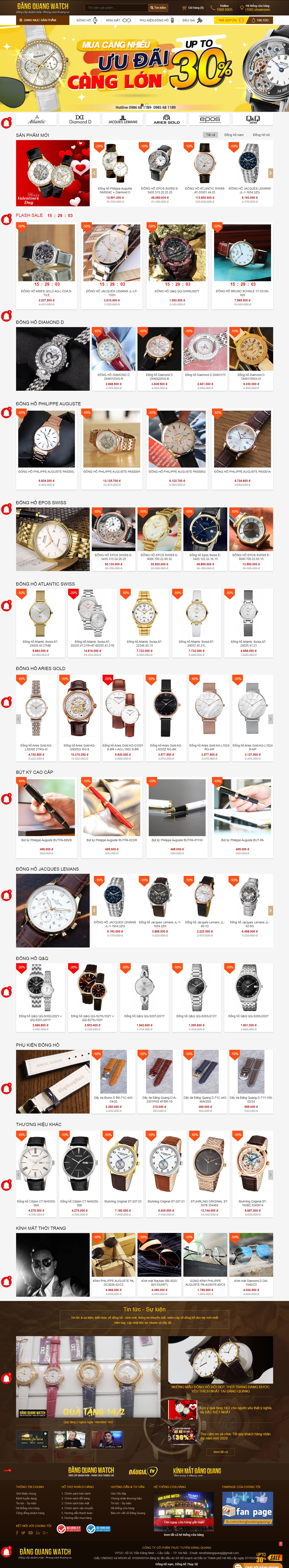 Thiết kế Website đồng hồ - www.dangquangwatch.vn