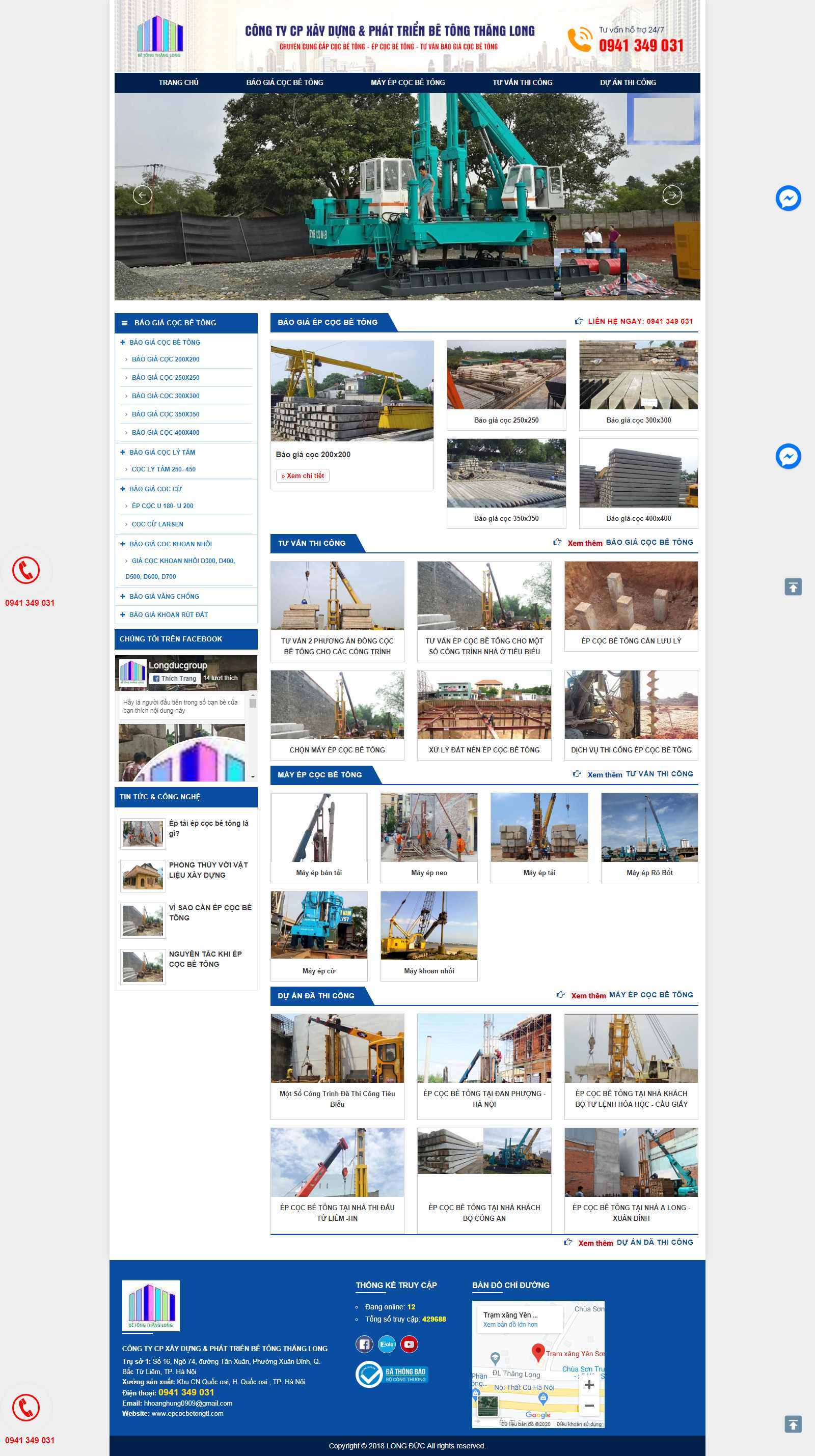 Thiết kế Website xây dựng - epcocbetongtl.com
